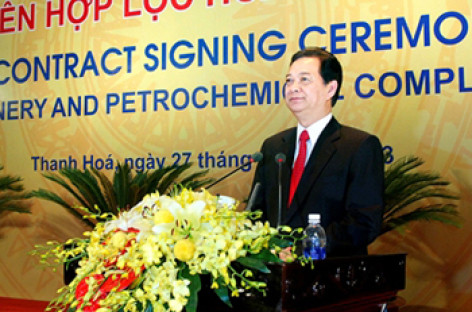 Dự án lọc dầu Nghi Sơn sẽ thúc đẩy làn sóng đầu tư