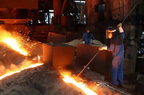 Tuyên Quang: Khánh thành nhà máy gang thép 50 triệu USD