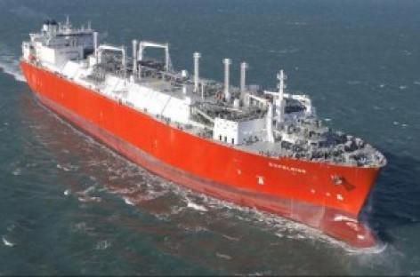 Giới thiệu trạm chứa khí đốt trên biển lớn nhất thế giới