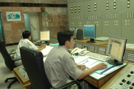 Năng lượng nhiệt hạch sẽ sớm sử dụng tại nhà máy điện quy mô nhỏ