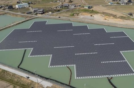 Nhật Bản hoàn tất xây dựng 2 nhà máy điện mặt trời nổi
