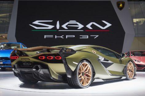 [IAA 2019] Chiêm ngưỡng kiệt tác Lamborghini Sián FKP 37 tại IAA 2019