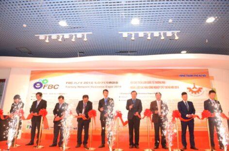 FBC Hà Nội 2020 – Hội chợ quốc tế về sản phẩm công nghiệp hỗ trợ tại Hà Nội