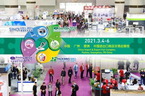 [QC] Hội chợ quốc tế về ngành công nghiệp in ấn và bao bì Printing South China và Sino-Label 2021